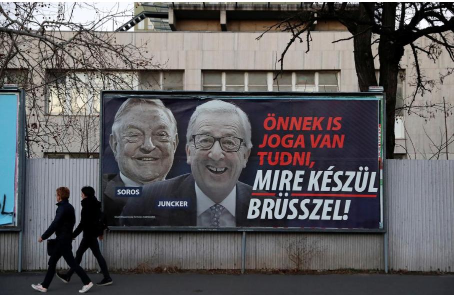 Soros-Juncker
